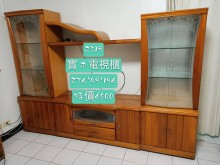 [9成新] 閣樓2319-實木電視櫃電視櫃無破損有使用痕跡