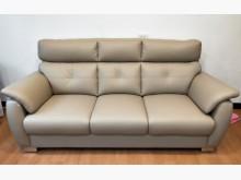 [全新] 108型仿牛皮三人座沙發椅雙人沙發全新