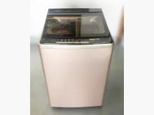 [7成新及以下] AM91803*國際牌16洗衣機洗衣機有明顯破損