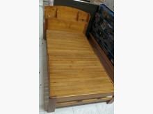 [9成新] 三合二手物流(實木3尺半床架)單人床架無破損有使用痕跡