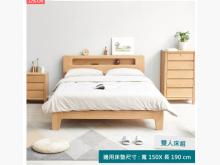 [全新] 實木多功能夜燈床 雙人雙人床架全新