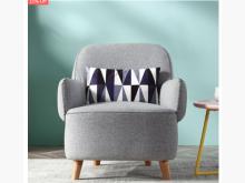 [全新] 北歐小清新設計款可拆洗單人布沙發單人沙發全新