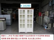[95成新] K16280 書櫃 酒櫃 展示櫃書櫃/書架近乎全新