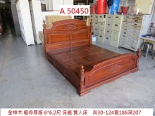 [9成新] A50450 全樟木 6尺床架雙人床架無破損有使用痕跡