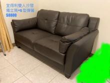 [9成新] 宜得利雙人沙發雙人沙發無破損有使用痕跡