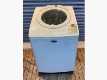 [7成新及以下] 東元13公斤洗衣機洗衣機有明顯破損