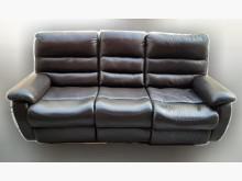[8成新] 電動三人皮沙發雙人沙發有輕微破損