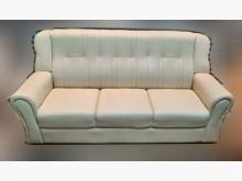 [8成新] 白色三人座皮沙發雙人沙發有輕微破損