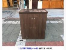 [7成新及以下] 鞋櫃 木心板 收納櫃 置物櫃鞋櫃有明顯破損