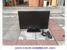 [8成新] 三洋24吋液晶電視電視有輕微破損