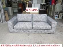 [9成新] A50495 鵝絨 三人沙發雙人沙發無破損有使用痕跡
