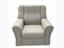 [全新] OZ930BH*全新單人坐皮沙發單人沙發全新