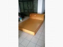 [8成新] 床頭櫃+雙人床底雙人床架有輕微破損