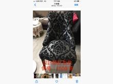 [9成新] 韓風款(設計訂製款)椅餐椅無破損有使用痕跡