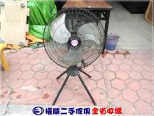 [9成新] 權威二手傢俱/18吋工業電風扇電風扇無破損有使用痕跡