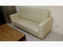 [9成新] 米白色沙發折現隨便賣撿便宜雙人沙發無破損有使用痕跡
