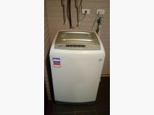 [95成新] LG洗衣機折現檢撿便宜洗衣機近乎全新