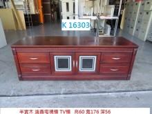 [8成新] K16303 液晶電視櫃 TV櫃電視櫃有輕微破損