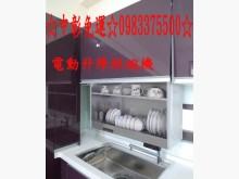 [全新] ☆來電特價☆0983375500烘碗機全新