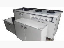 [9成新] 二手流理台上下櫃/一字型廚具廚櫃無破損有使用痕跡