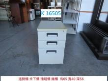 [8成新] K16505 OA 活動櫃辦公櫥櫃有輕微破損