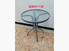 二手方便會客桌其它桌椅無破損有使用痕跡