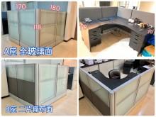 二手高級辦公桌含隔屏_辦公桌無破損有使用痕跡