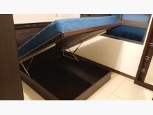 [9成新] 【惜福伯】胡桃五尺雙人掀床組雙人床架無破損有使用痕跡