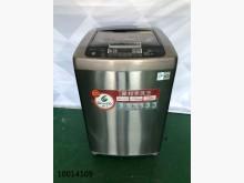 [9成新] 10014109 LG洗衣機洗衣機無破損有使用痕跡