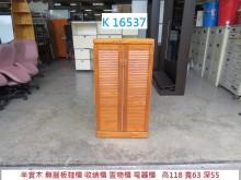[7成新及以下] K16537 半實木 無層板鞋櫃收納櫃有明顯破損