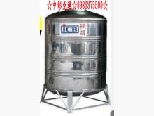 0983375500亞昌水塔其它衛浴用品全新
