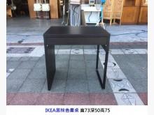 [9成新] IKEA書桌 電腦桌 玄關桌書桌/椅無破損有使用痕跡