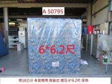 [9成新] A50795 冬夏兩用 6尺床墊雙人床墊無破損有使用痕跡