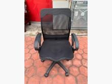 [9成新] 灰黑透氣小鋼網 升降電腦椅電腦桌/椅無破損有使用痕跡