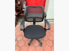 [9成新] 黑色透氣小鋼網 升降電腦椅電腦桌/椅無破損有使用痕跡
