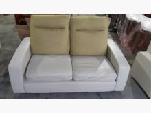 [8成新] 八成新犇牛皮高級1+2皮/布沙發多件沙發組有輕微破損