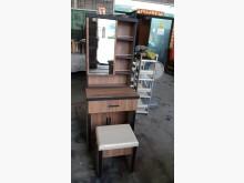 [全新] 工廠出清工業風雙色2尺化妝台椅組鏡台/化妝桌全新