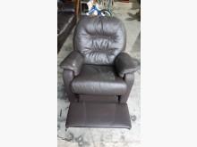 [9成新] 半牛皮單人旋轉功能椅單人沙發無破損有使用痕跡