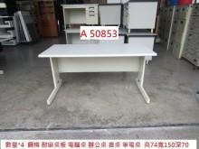 [9成新] A50853 150 電腦桌電腦桌/椅無破損有使用痕跡
