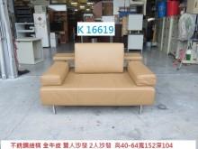 [8成新] K16619 牛皮 雙人沙發雙人沙發有輕微破損