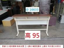 [8成新] @16633 補習班桌 安親班桌書桌/椅有輕微破損