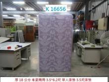 [8成新] K16656 單人床墊 二手床墊單人床墊有輕微破損