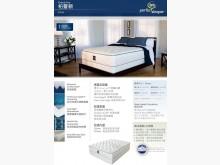 [95成新] Serta 床墊9成新!雙人床墊近乎全新