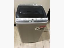 [95成新] TAIGA 4.5kg 洗衣機洗衣機近乎全新
