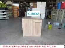 [95成新] K16665 鞋櫃 3尺鞋櫃鞋櫃近乎全新