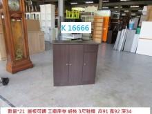 [95成新] K16666 鞋櫃 鞋架鞋櫃近乎全新