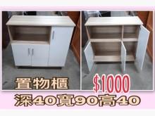 [9成新] 二手家具 置物櫃 餐櫃收納櫃無破損有使用痕跡