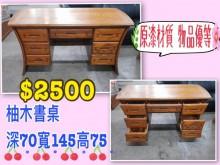 [8成新] 二手家具 柚木書桌書桌/椅有輕微破損