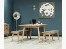 [全新] SEB原木圓角長凳餐椅$5780餐椅全新
