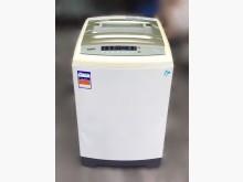 [95成新] 聲寶12.5kg洗衣機洗衣機近乎全新